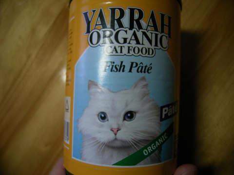 ヤラーフィッシュパテ缶