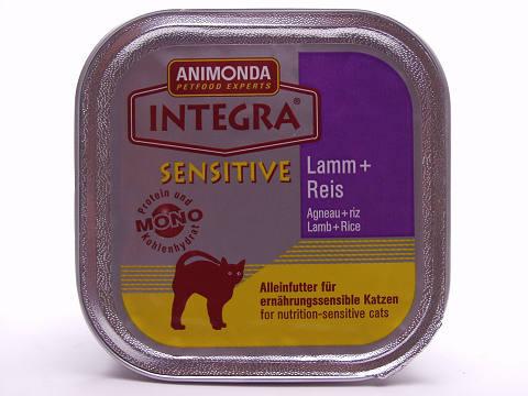 インテグラ・センシティブ・子羊と米