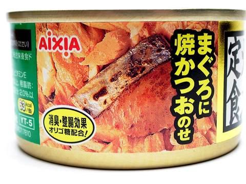 焼魚定食 まぐろに焼かつおのせ