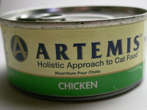 アーテミス・チキン缶