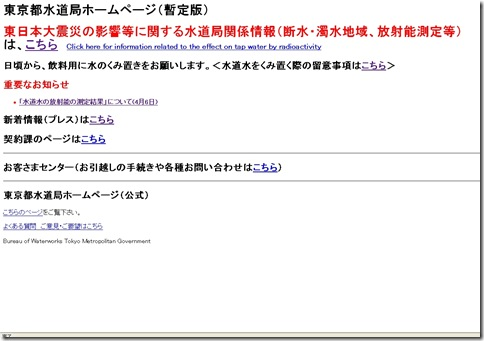 2011y04m06d_235112531