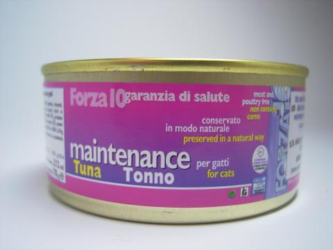 フォルツァ10 メンテナンスモイスト マグロ