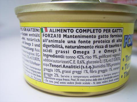 フォルツァ10メンテナンス マグロ&玄米