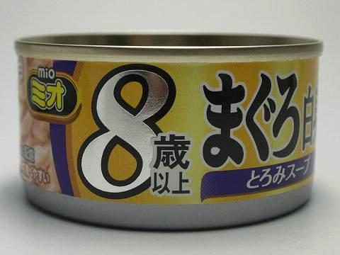 ミオ8歳以上まぐろ白身とろみスープ