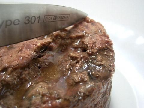 アニモンダ・カーニーCARNY・アダルト 牛肉