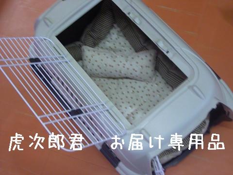 虎次郎君用インナーベッド