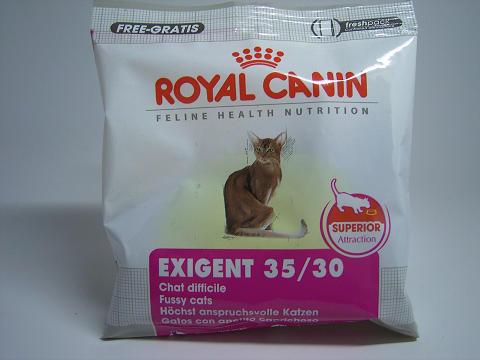 ロイヤルカナン エクシジェント 食事にこだわりがある猫用 1歳から10歳まで