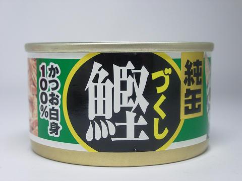 純缶鰹づくし かつお白身100%