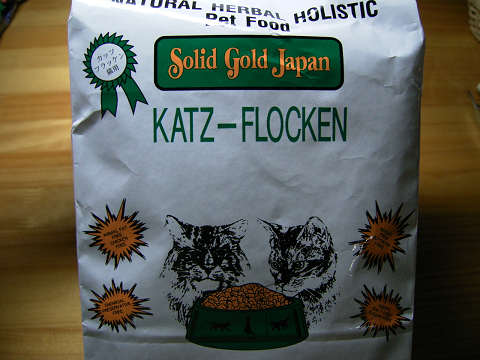 ソリッドゴールドSolidgoldカッツフラッケン