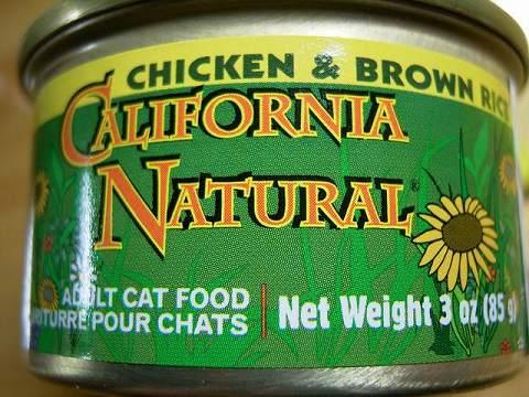 カリフォルニアチキン
