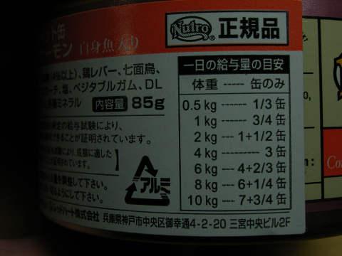 nutro-sarmon4